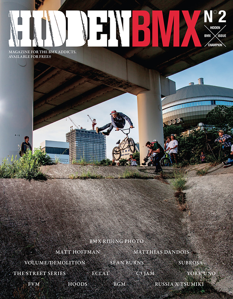 HBMX2_Cover