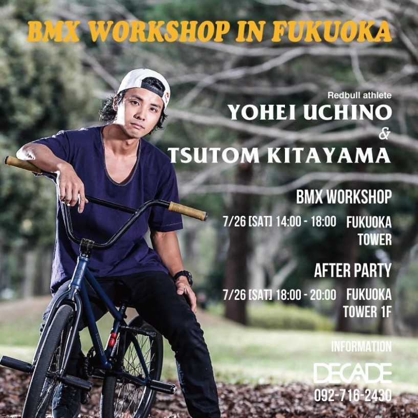 YOHEI UCHINO PRESENTS「BMX WORKSHOP IN FUKUOKA」