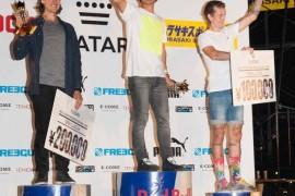 Yohei Uchino wins Flatark 2014!!