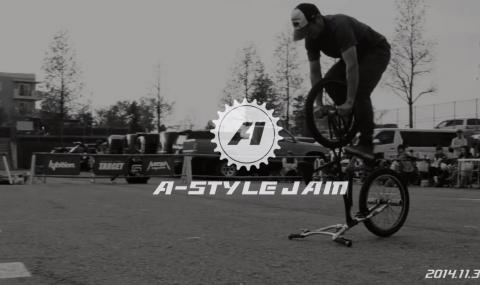A-STYLE JAM 2014
