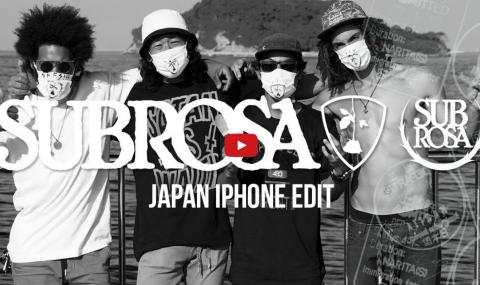 Subrosa Japanese Skatepark Edit