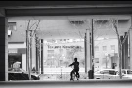 Takuma Kawamura – Madrid