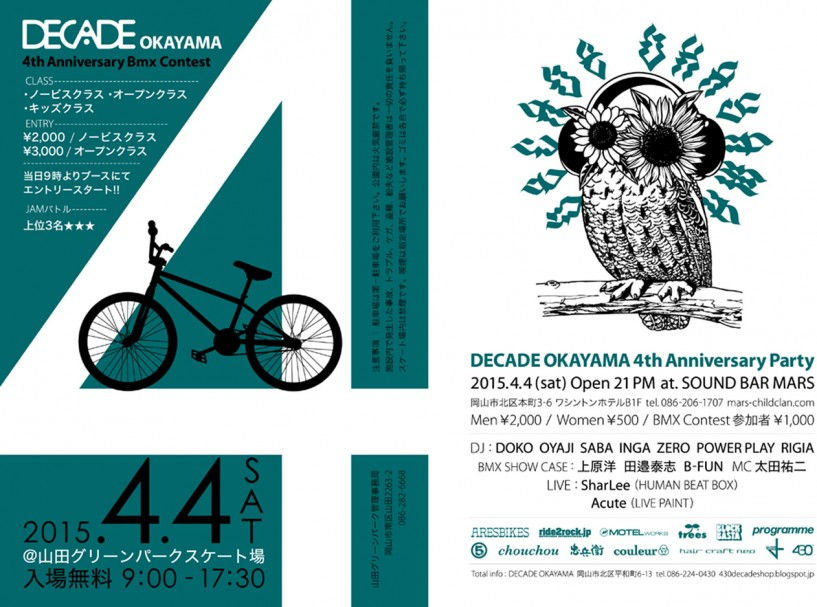 DECADEokayama 4th Anniversary Bmx Contest