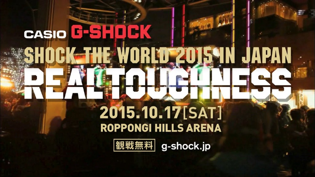 G-SHOCK-2015-JAPAN-REAL-TOUGHNESS-1