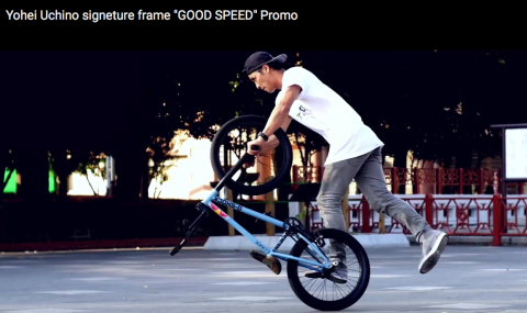 "Yohei Uchino signeture frame ""GOOD SPEED"" Promo"