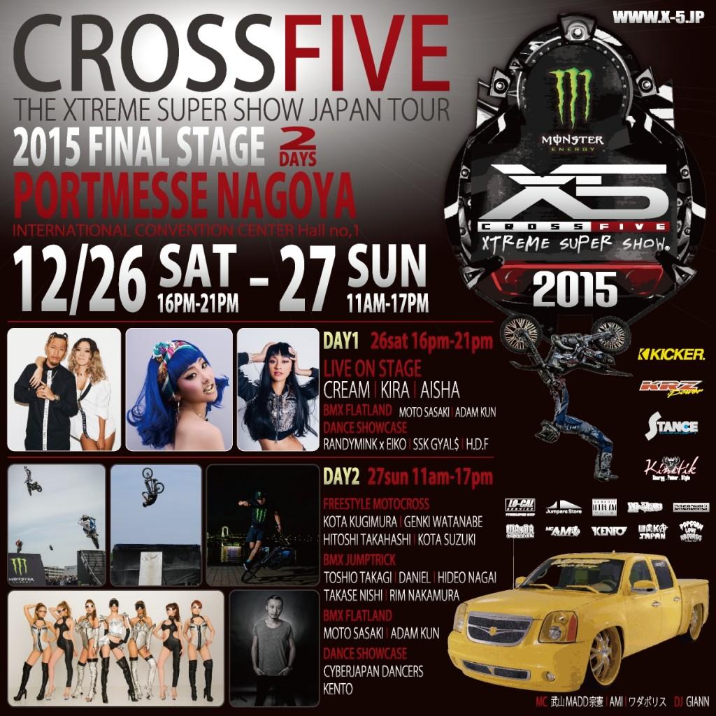 CROSSFIVE_2015