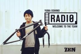 OSHIMO YUMA – Welcome to ZEN Distribution