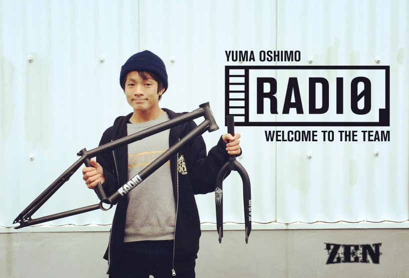OSHIMO YUMA – Welcome to ZEN Distribution