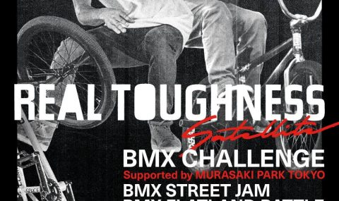 REAL TOUGHNESS 2016 Satellite BMX Challenge