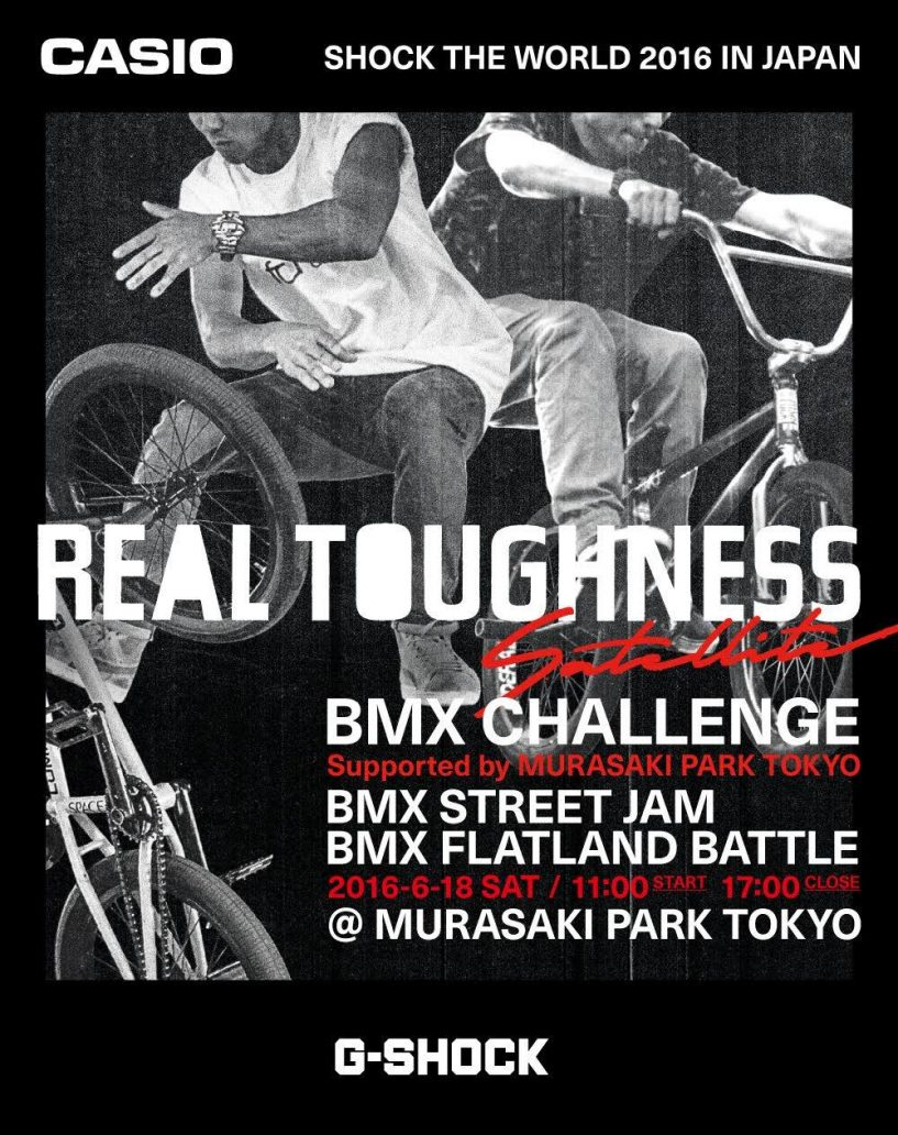 REAL TOUGHNESS 2016 Satellite BMX Challenge