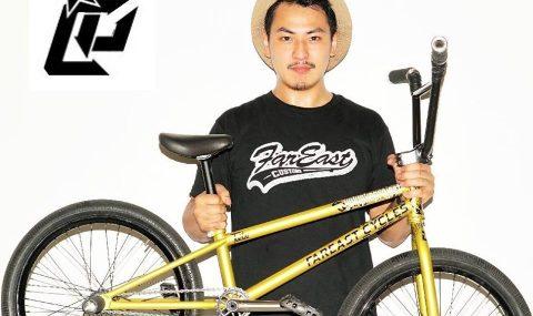 Yuki Ito on Fareast Cycles