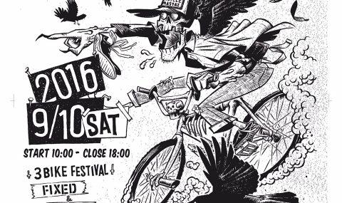 BMX&PISTライダーが大阪に集結!のりだおれ 2016開催!