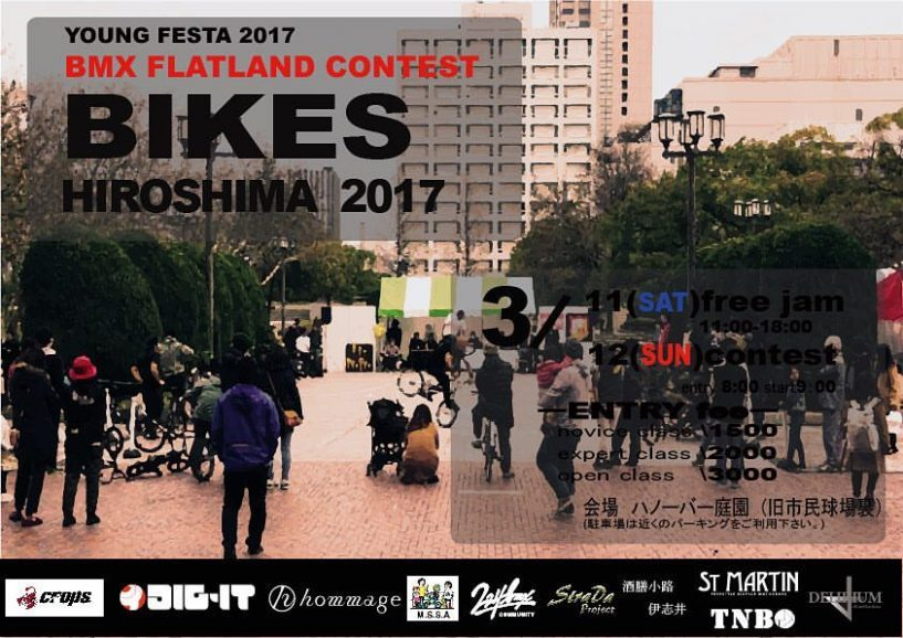 BIKES HIROSHIMA 2017