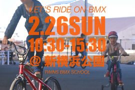 TWINS BMX SCHOOL