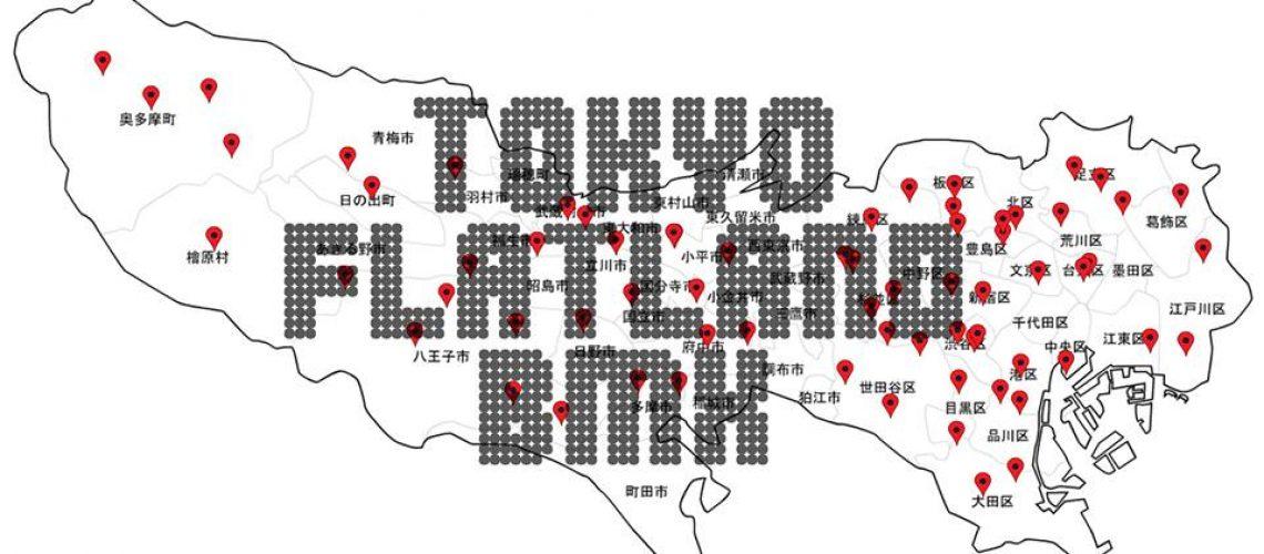 TOKYO FLATLAND BMX